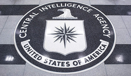 seal of CIA on floor of office building